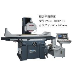 平面磨床PSGS-4080AHR